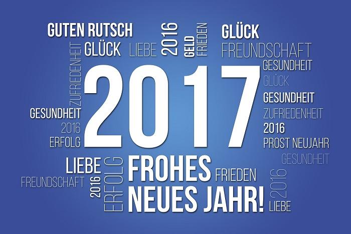 2016年振り返り&2017年目標
