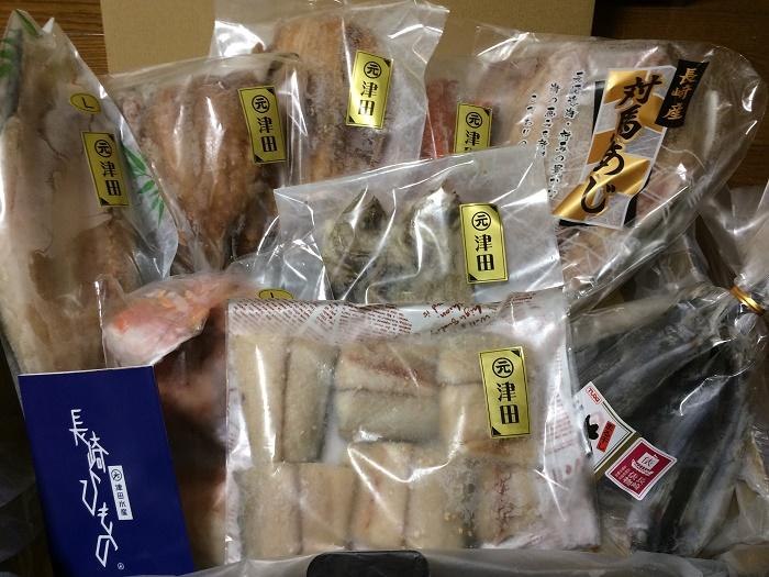 【ふるさと納税】「長崎県佐世保市」から干物セットが届きました