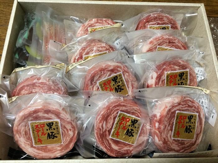 【ふるさと納税】「長崎県佐世保市」から黒豚ロールステーキが届きました