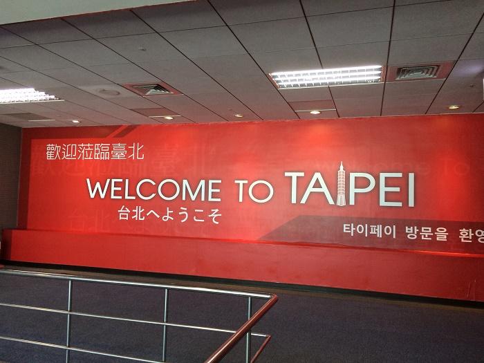 【台湾旅行】写真まとめ