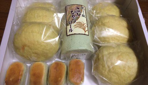 【ふるさと納税】「茨城県神栖市」からメロンパンが届きました