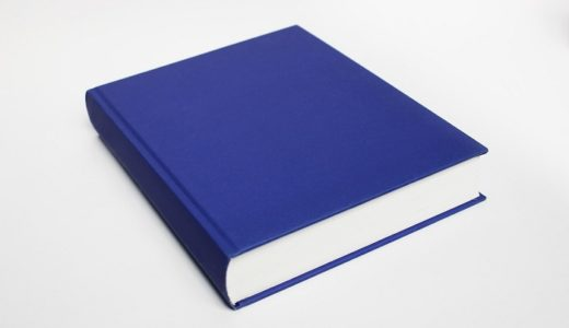 「GoogleAdSenseマネタイズの教科書」のんくら