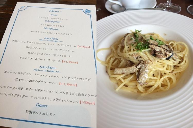 【イタリアン】池袋のスカイレストラン「オーシャンカシータ」に行ってきた