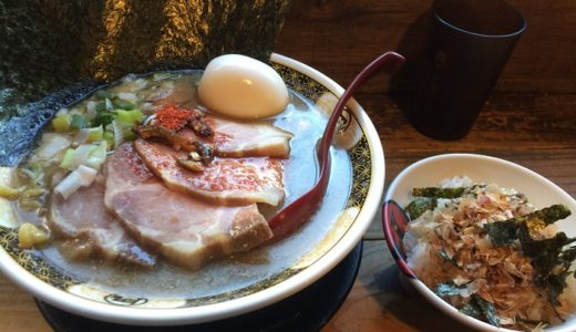【ラーメン】新宿の煮干ラーメン「凪」に行ってきた