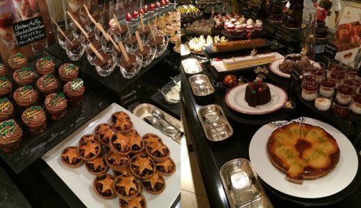 【ウェスティンホテル東京】「ザ・テラス」のデザートブッフェに行ってきた