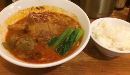 【ラーメン】中野の担々麺「ほおずき」に行ってきた