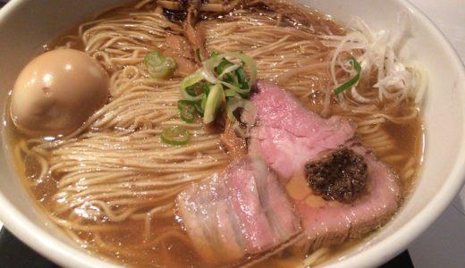 【ラーメン】幡ケ谷のミシュラン店「金色不如帰」に行ってきた
