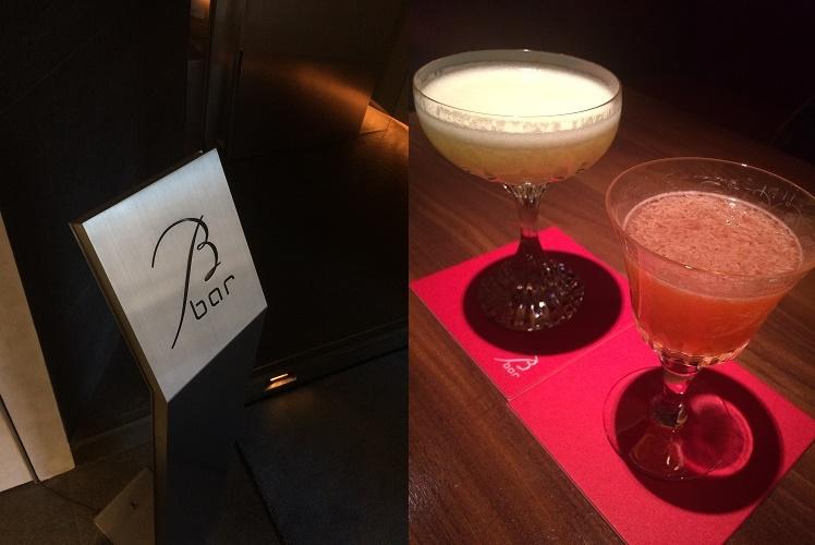 【バー】六本木のバカラ直営バー「B bar」に行ってきた