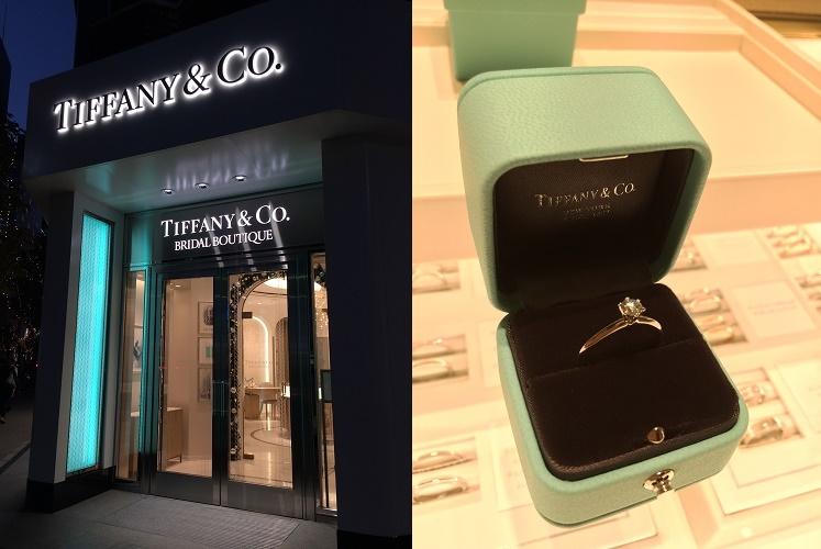 銀座のティファニーで0.3カラットの婚約指輪を買ってきた【完全予約制】