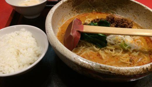 【ラーメン】新宿の担々麺「秀山」に行ってきた