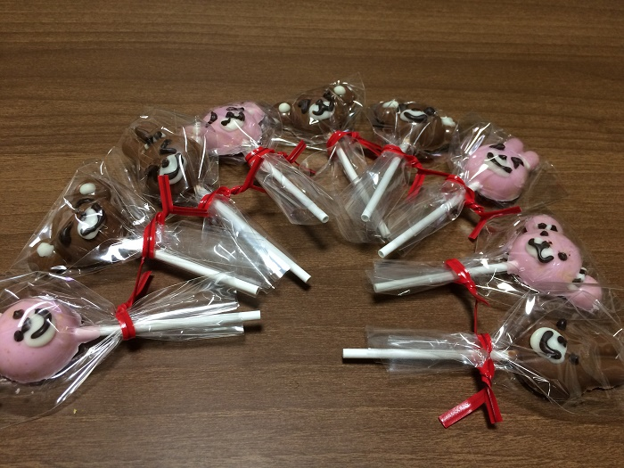 保護中: 【2018年】バレンタインチョコ