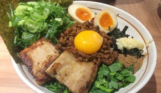 【ラーメン】成増の台湾混ぜそば「麺屋はるか」に行ってきた