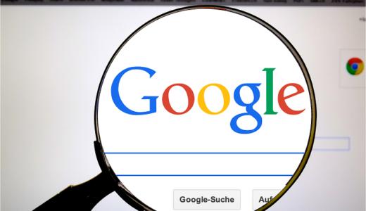 Googleアドセンスのリンクユニット