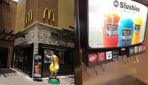 【グアム】タモンの「マクドナルド」に行ってきた