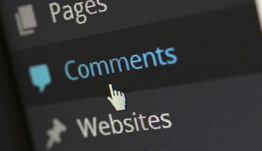 コメントのアドレス・ウェブサイト入力欄の削除