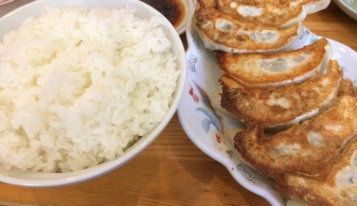 【餃子】池袋の餃子専門店「東亭」に行ってきた