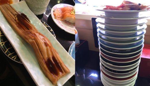【寿司】池袋の回転寿司「活」に行ってきた