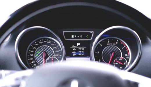 運転の練習