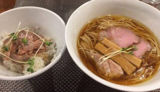 【ラーメン】高田馬場のミシュラン店「やまぐち」に行ってきた