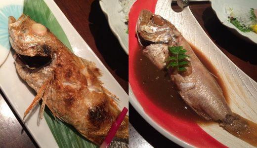 【のどぐろ】松江の郷土料理「根っこや」に行ってきた