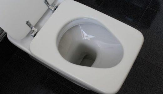 トイレタンクの蛇口から頻繁に水が出る問題