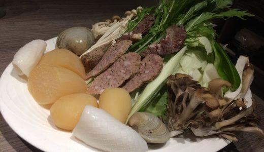 【鍋】赤坂の洋風鍋屋「マルミット」に行ってきた