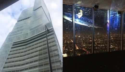 日本一高い高層ビル「あべのハルカス」の展望台に上ってきた【300メートル】