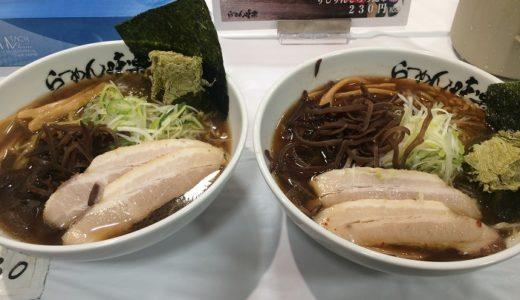 【ラーメン】利尻の人気ラーメン「味楽」を食べてきた(松坂屋上野店 北海道物産展)
