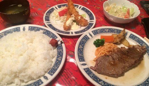 【洋食】成増の洋食屋「チャイム」に行ってきた
