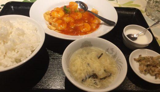【中華】下赤塚の中華料理屋「味蔵」に行ってきた