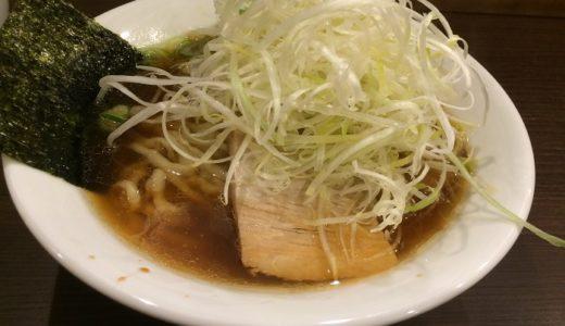 【ラーメン】下赤塚のラーメン屋「麺や河野」に行ってきた