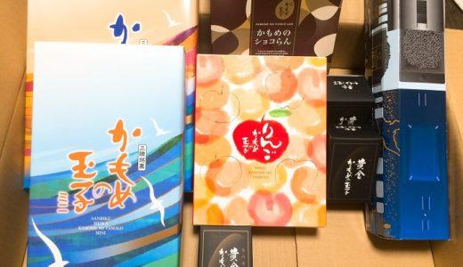 【ふるさと納税】「大阪府泉佐野市」からアイスやお菓子が届きました