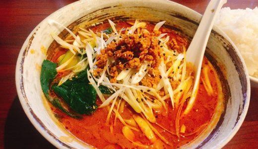 【中華】成増の中華料理店「菜彩厨房」に行ってきた