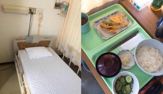 日本大学板橋病院(婦人科)に入院して分かったこと【評判・院内の様子・病院食】