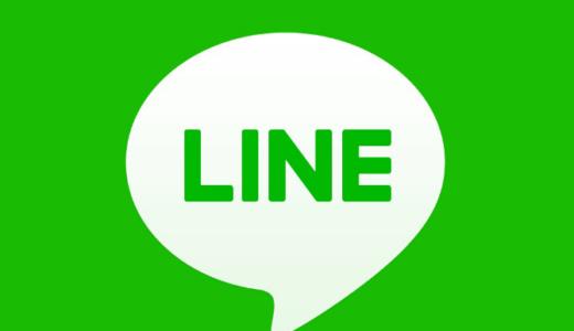 LINEモバイルメモ