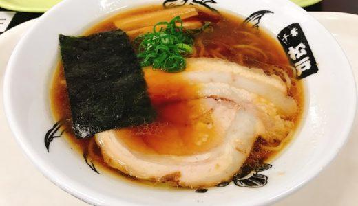 【ラーメン】千葉県松戸市の人気ラーメン「とみ田」を食べてきた(西武池袋 味の逸品会)