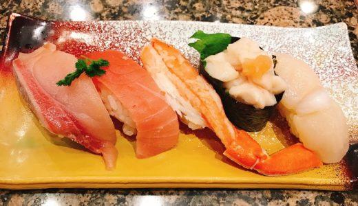 【寿司】成増の回転寿司「海鮮三崎港」に行ってきた