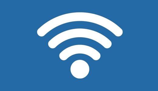 Wi-Fi自動接続アプリ