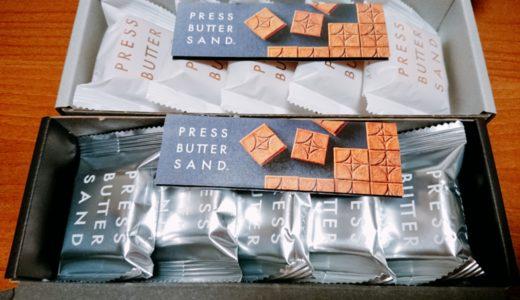PRESS BUTTER SANDのバターサンド