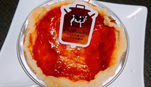 湘南スイーツ アキズのバスク風チーズケーキ