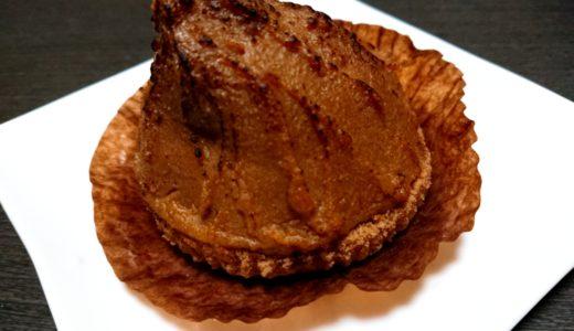 スタバ 季節のオススメケーキ