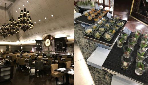 【朝食】東京ステーションホテルのゲストラウンジ「アトリウム」で朝食を食べてきた