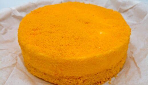 LeTAOのかぼちゃチーズケーキ