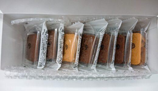 バニラビーンズのショーコラ&パリトロ21種類福袋