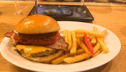 【ハンバーガー】千駄ヶ谷の「モスプレミアム」に行ってきた