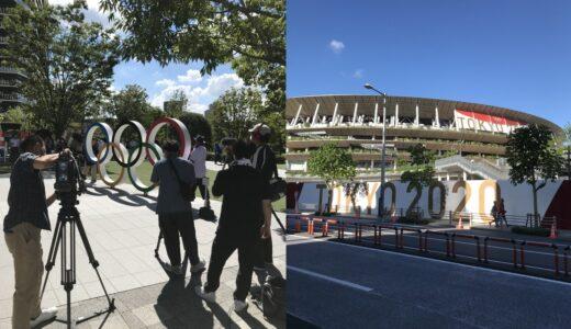 国立競技場の「オリンピックシンボル」を40分行列に並んで記念撮影してきた