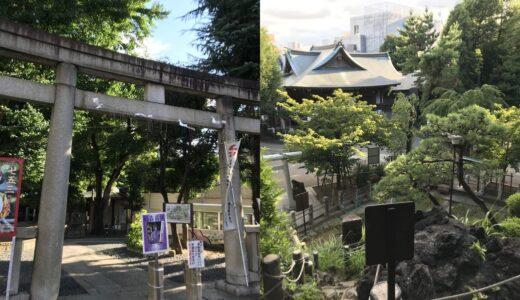 千駄ヶ谷のパワースポット「鳩森八幡神社」でお参りしてきた