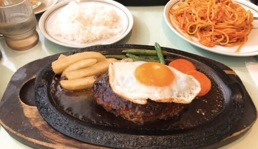 【洋食】池袋の洋食屋「タカセ」に行ってきた